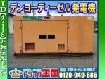 ◆◇デンヨーディーゼル発電機!!◆超低騒音エンジン!!◇◆