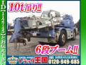 ★希少ラフター!!★カトー製10t吊り・6段ブーム!!★
