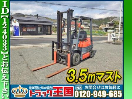 ★3.5mマスト!!★トヨタ 6FG10・フォークリフト!!