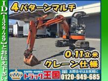 ◇◆0.11立米!!◆0.99t吊りクレーン仕様!!◆◇